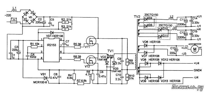 Емкость конденсатора С2
