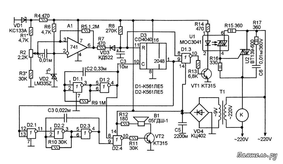 электромеханическая схема,
