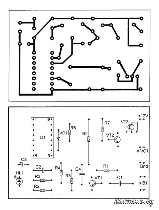 Схема видеонаблюдения с