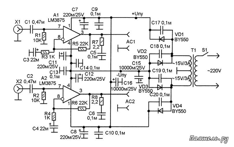 Схема усилителя мощности 2x40
