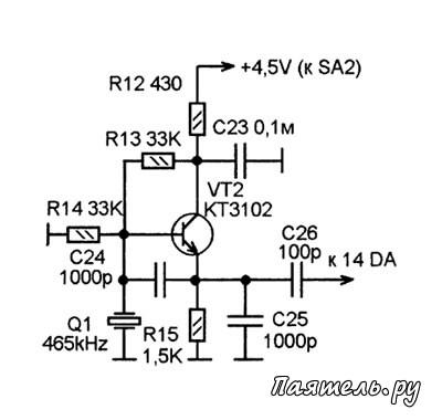 Схема приемника ДВ 160М и СВ