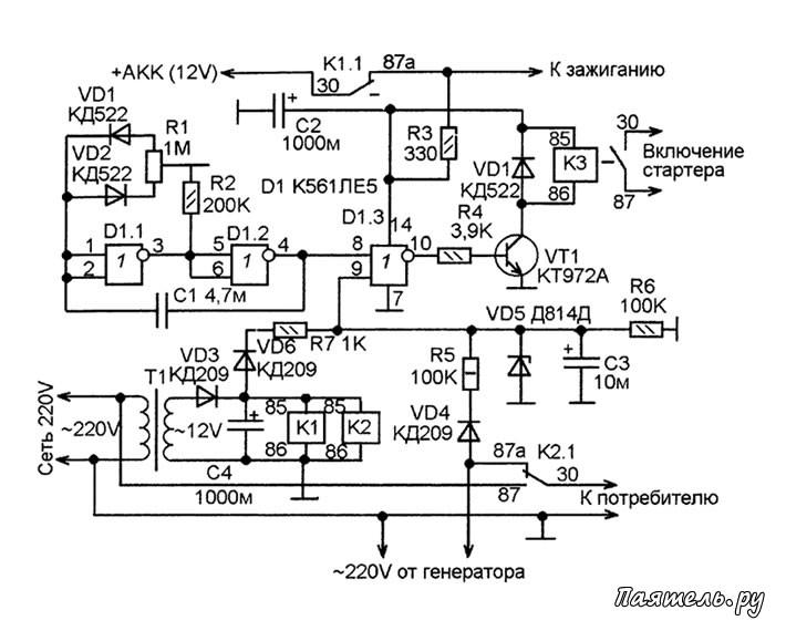 Схема автомата включения