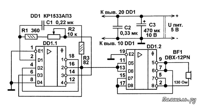 Микросхема КР1533АП3 выполнена