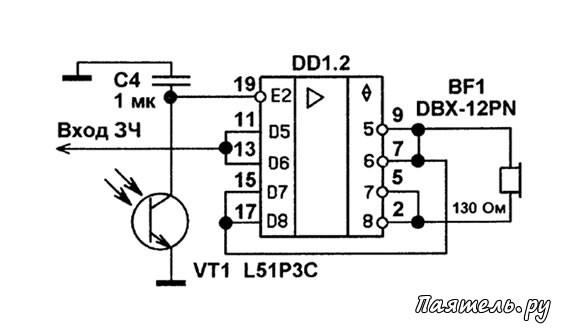 Когда фототранзистор затенён