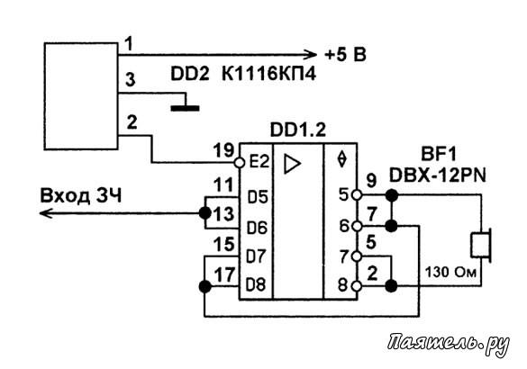 Вместо микросхемы КР1533АПЗ