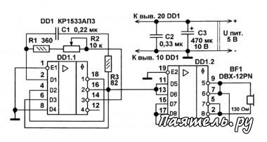 Схема генератора на микросхеме КР1533АП3