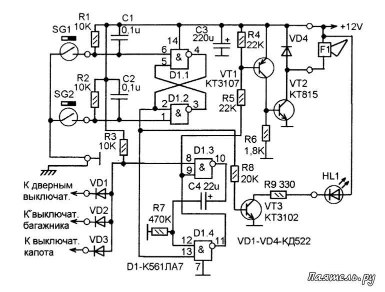 Схема сигнализации для