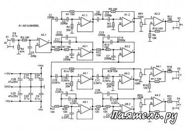 Акустические системы доработка схема 637