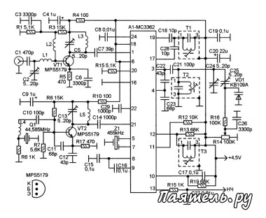 Схема приемника 144 МГц на микросхеме МС3362