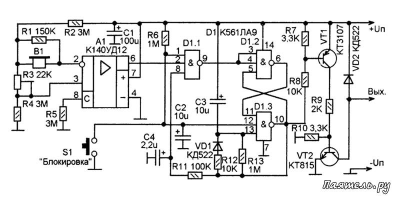 Схема акустического датчика