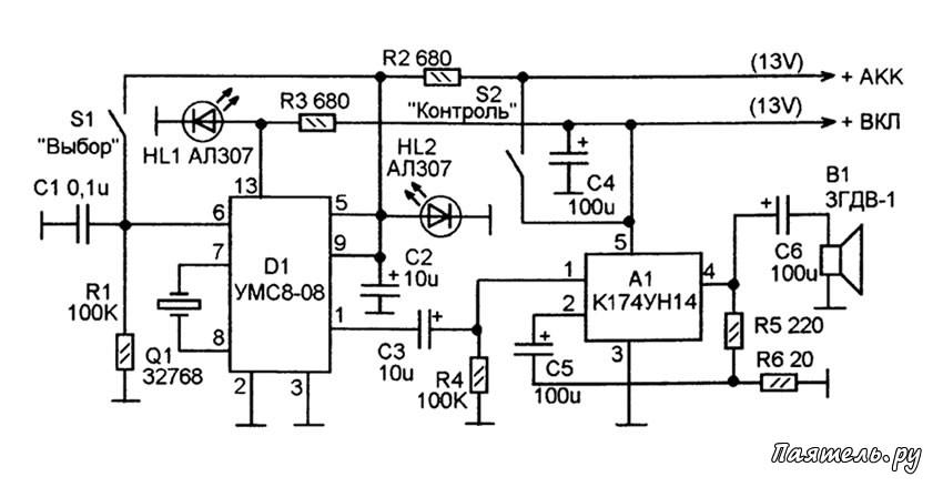 на микросхеме УМС8-08 (D1)