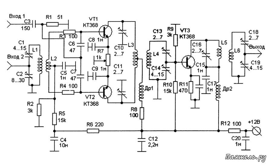 Схема двухтактного смесителя