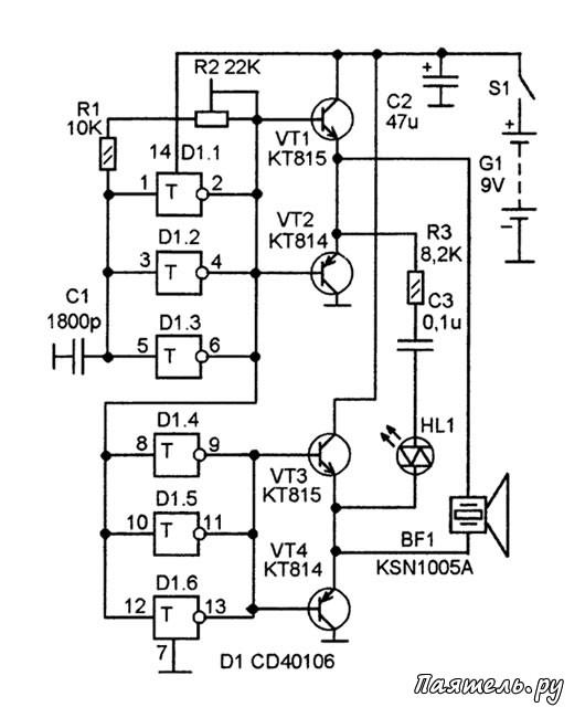 Схема ультразвукового свистка