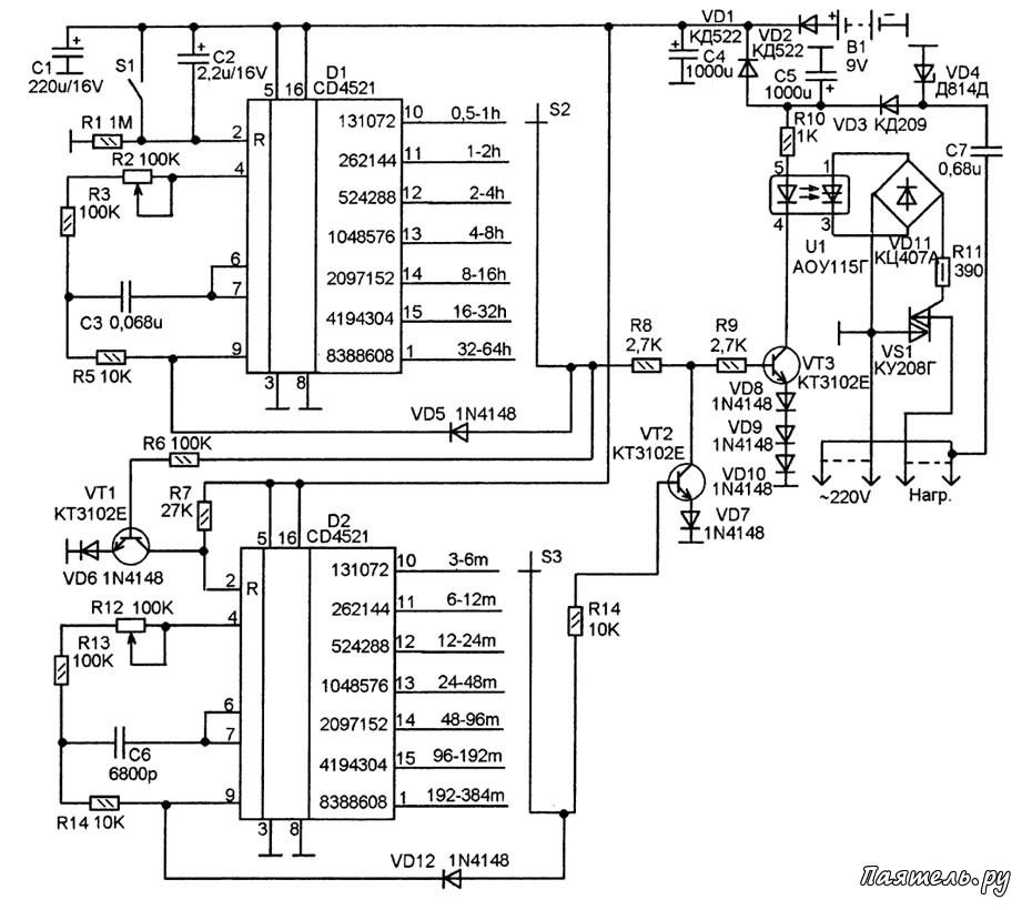 Схема электронного таймера