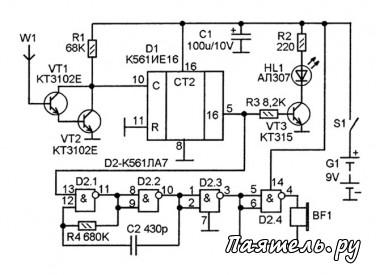 Схема прибора для поиска проводки фото 864