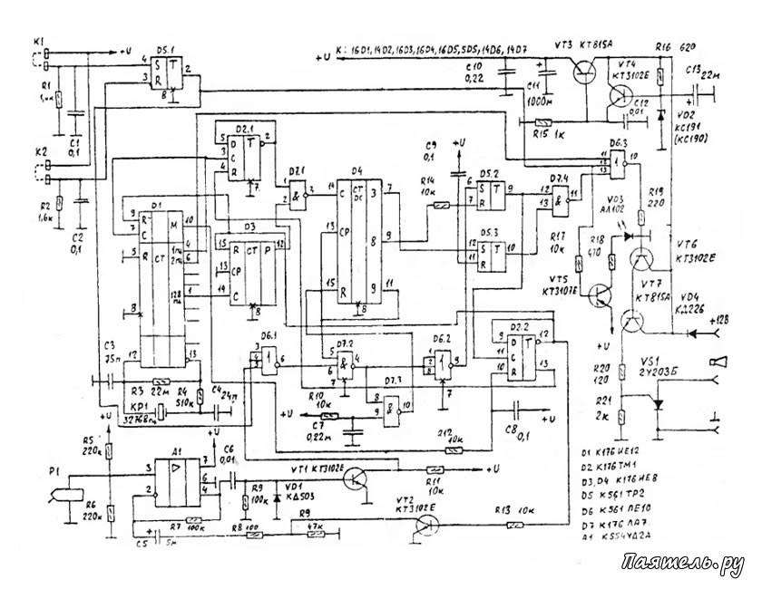 Схема часов на к176ие18
