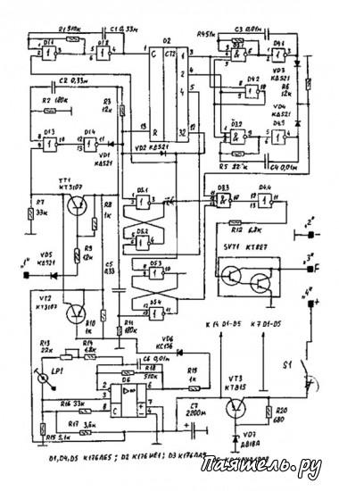 Схема цифрового охранного устройства