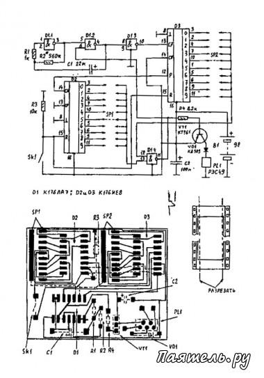 Схема электронных таймеров